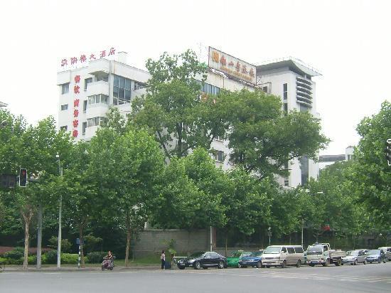 Nanjing Normal University Nanshan Hotel: 外景