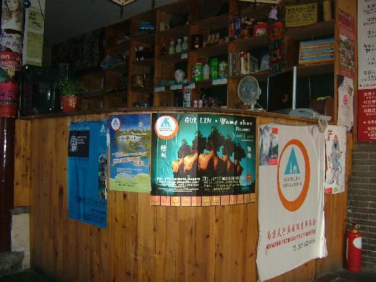 Fuzimiao International Youth Hostel: 大堂1