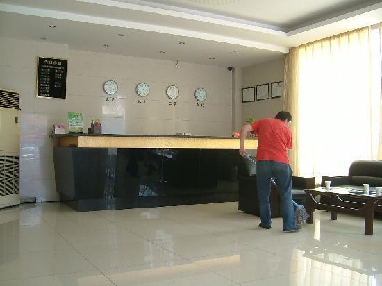 Nan Shui Yuan Hotel: 大堂1