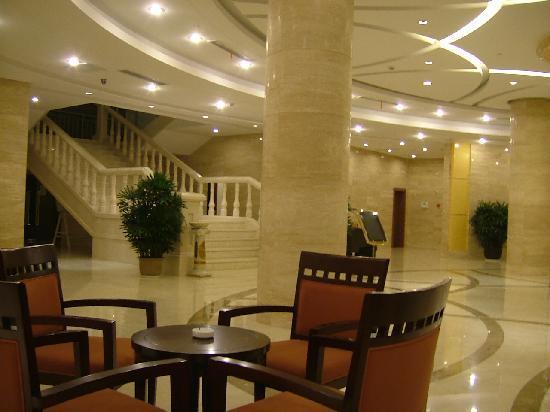 Jin Peng Hotel (Zhujiang Road): 大堂1