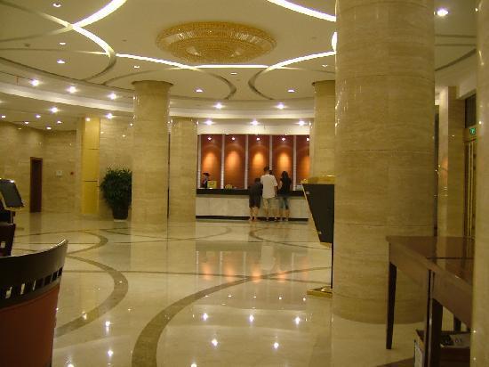 Jin Peng Hotel (Zhujiang Road): 大堂2