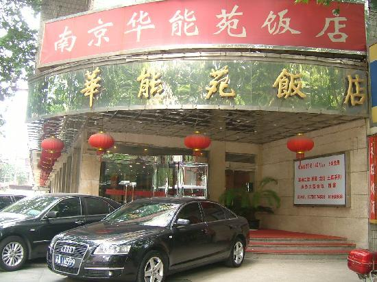 Hua Neng Yuan Hotel