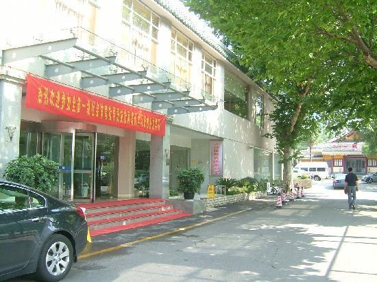 Jiangsu Sports Hotel