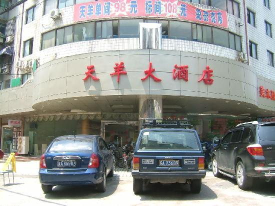 7 Days Inn Nanjing Shanxi Road