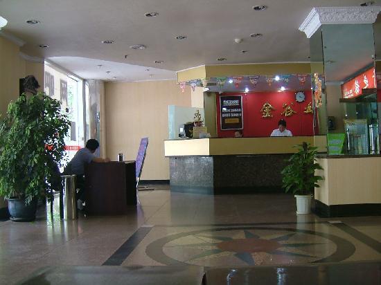 Jin Gu Hotel: 大堂1