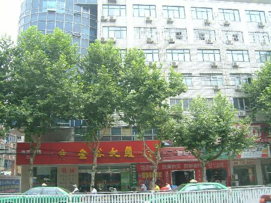 Jin Gu Hotel: 外景