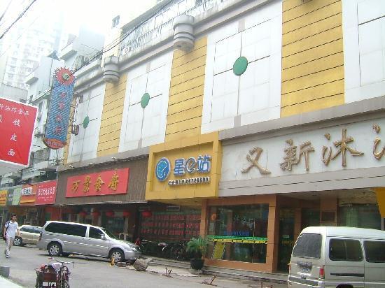 Easy Star Inn: 外景