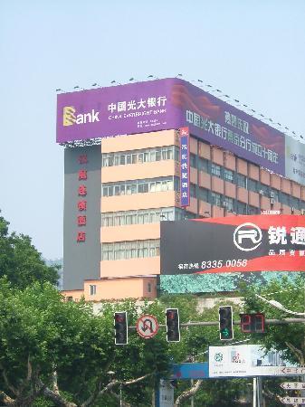 Hanting Express Nanjing Zhujiang Road 2nd: 外景