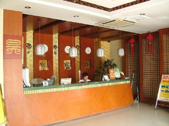 Nanjing Haodong Hotel : 大堂2