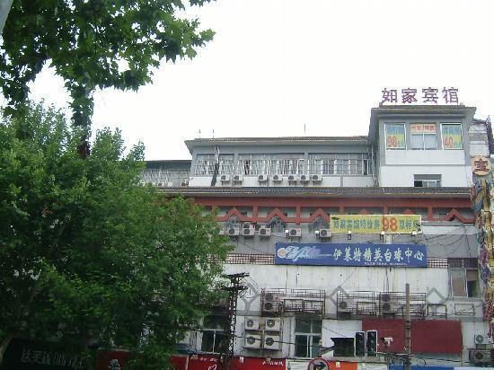 Hi Inn Nanjing Fuzi Temple Zhongxin: 外景