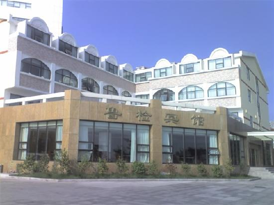 Photo of Lujian Hotel Qingdao