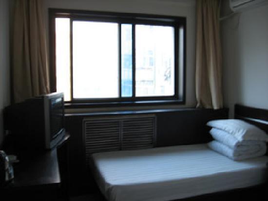 Anpinggong Hotel