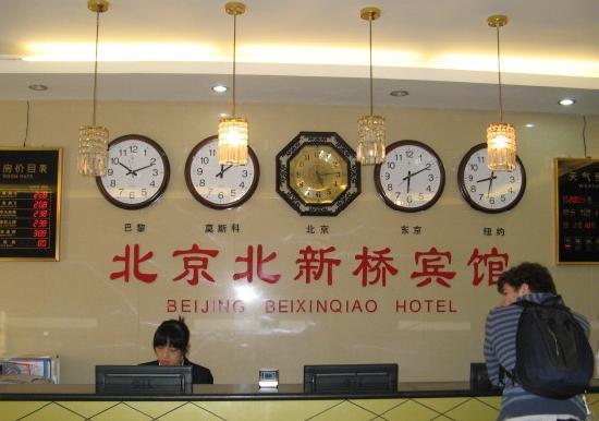 Beixinqiao Hotel