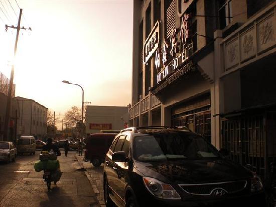 Boxin Hotel (Beijing Huguosi Street): 外景2