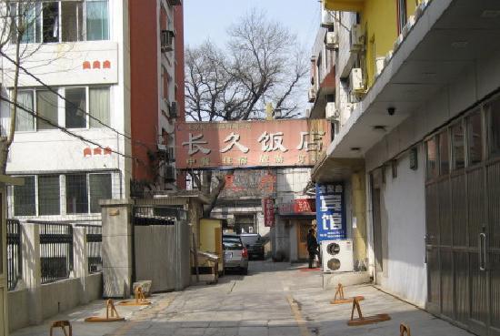Changjiu Hotel (Beijing Xirongxian Hutong)