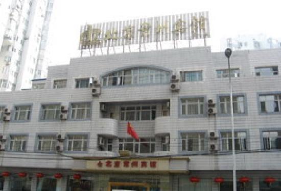 Changzhou Hotel : 外景