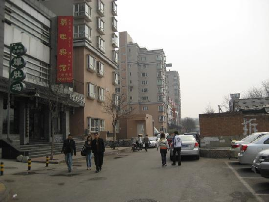 Chaohui Hotel