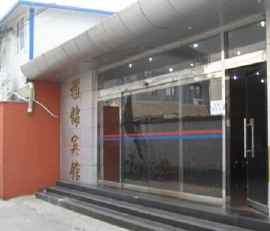 Chengjin Hotel