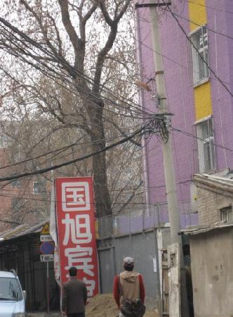 Guoxu Hotel