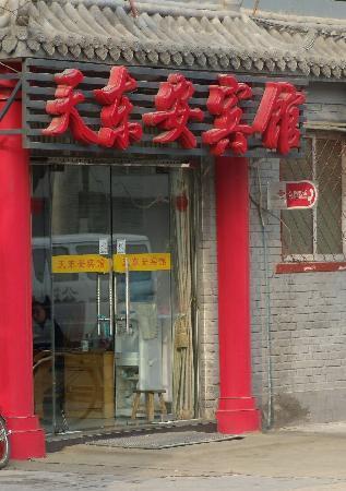 Tiandong'an Hotel