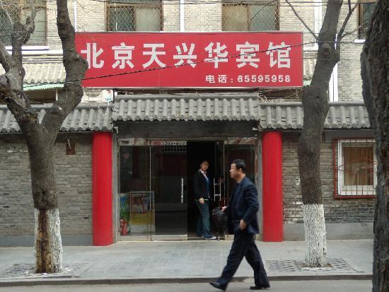 Tianxinghua Hotel