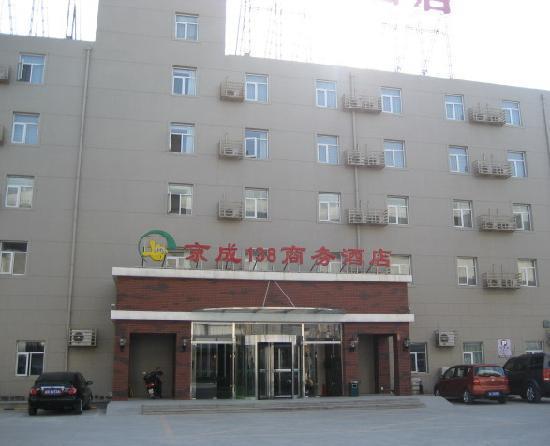 Jingcheng 138 Inn Beijing Shilihe: 外景