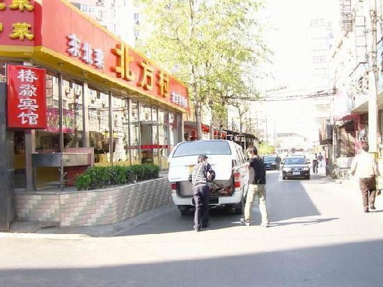 Chunmiao Hotel