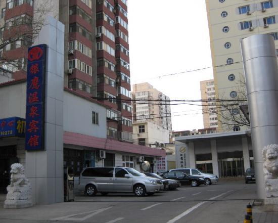 Yinying Spring Hotel: 外景