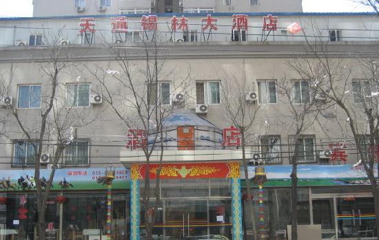 Tiantong Xilin Hostel