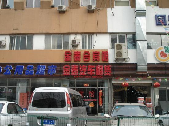 Jintaihe Hotel