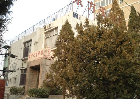 Photo of Dongfang Tianbo Hostel Beijing