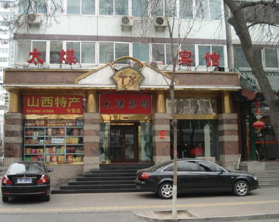 Taimei Qihua Hotel