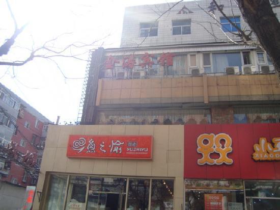 Jintao Hotel