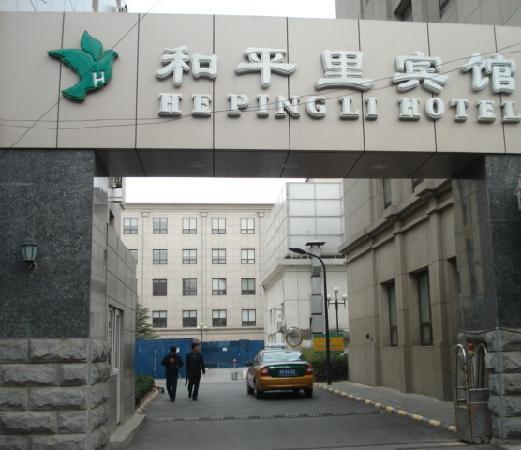 Hepingli Hotel Star of Yunlong