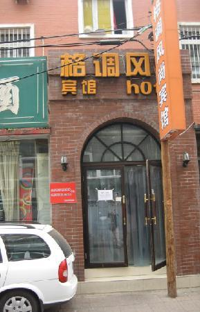 Gediao Fengshang Hotel