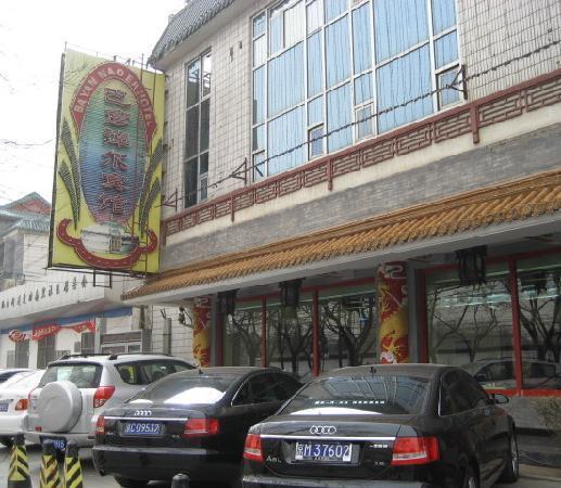 Bayannur Hotel