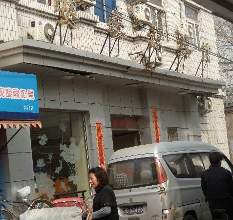 99 Youxuan Hotel