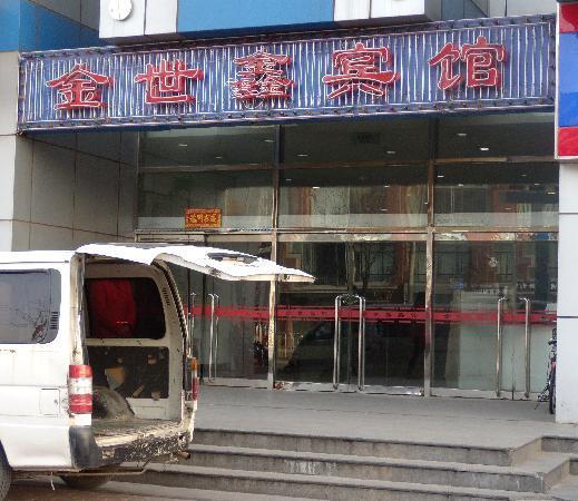 Jinshixin Hotel