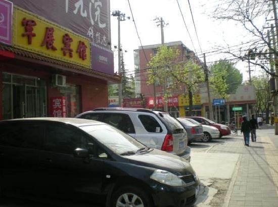 Junzhan Hotel : 外景2