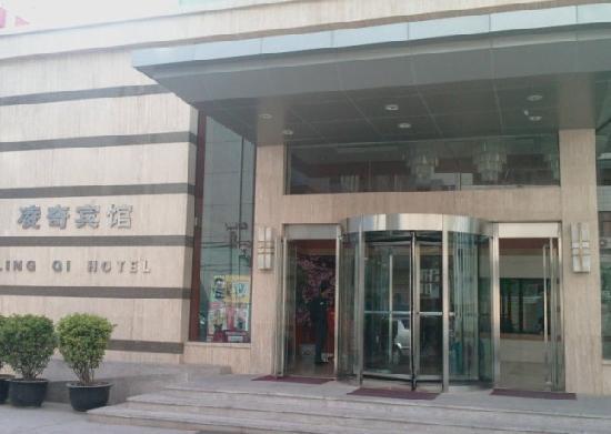 Lingqi Hotel : 外景1