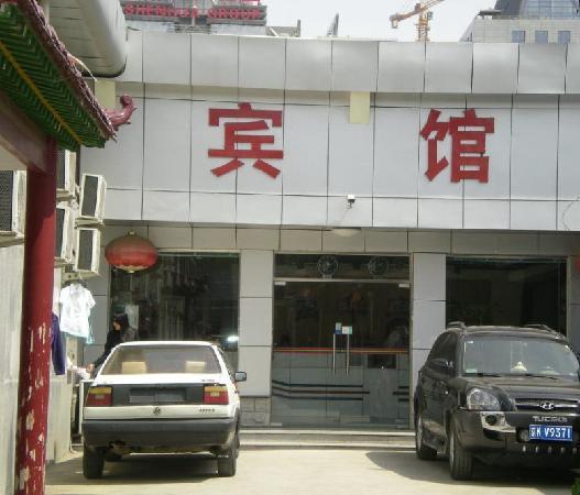 北京速8鼓樓地鐵站店