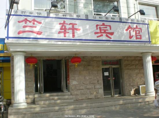 Zhuxuan Hotel