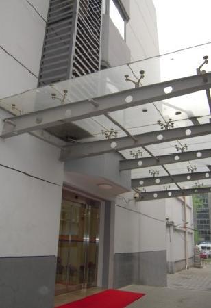 Dianli Hotel: 外景2
