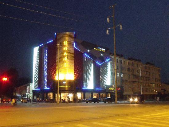 Shucheng Hotel: 舒城大酒店