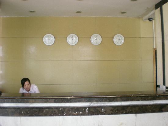 YHA Beijing: 大堂1