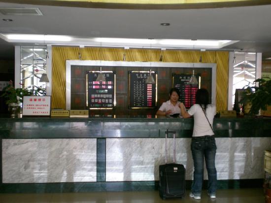 GreenTree Inn Beijing Caishikou: 大堂