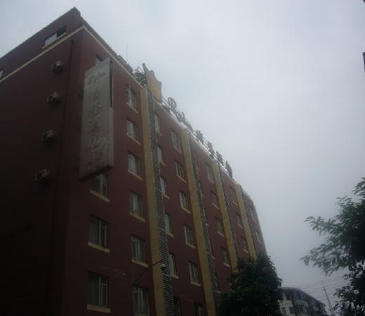 Photo of Ryden Hotel Chengdu