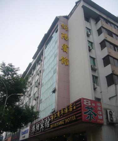 Photo of Mian Yang Hotel Chengdu