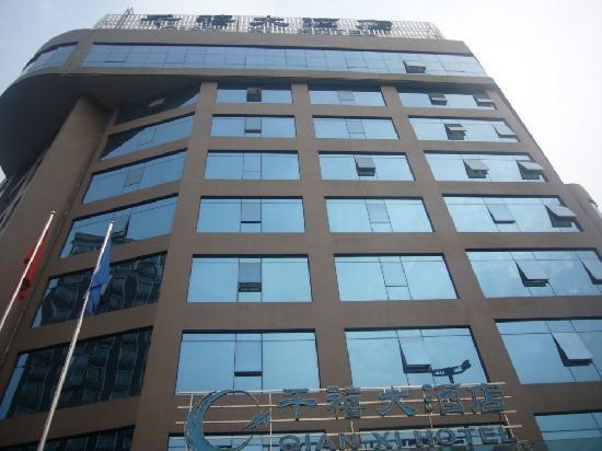 Photo of Qianxi Hotel Chengdu