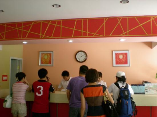 Shindom Inn Beijing Caishikou : 大堂1
